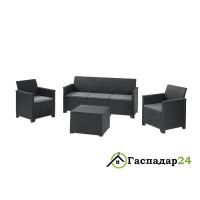 Комплект мебели Keter Emma Store 3 Seater