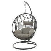 Подвесное кресло Greendeco Bora Bora арт. 9841863