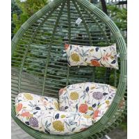 Подвесное кресло Dajar арт. 260745